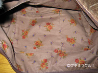 2008_12_bag_4.jpg