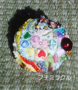 200510_bachi2.jpg