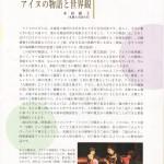 20130511ikoro-11