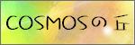 bn_cosmos150